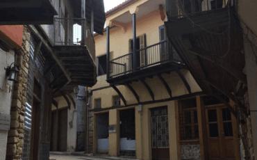 Ταξίδι στην Αρναία Χαλκιδικής