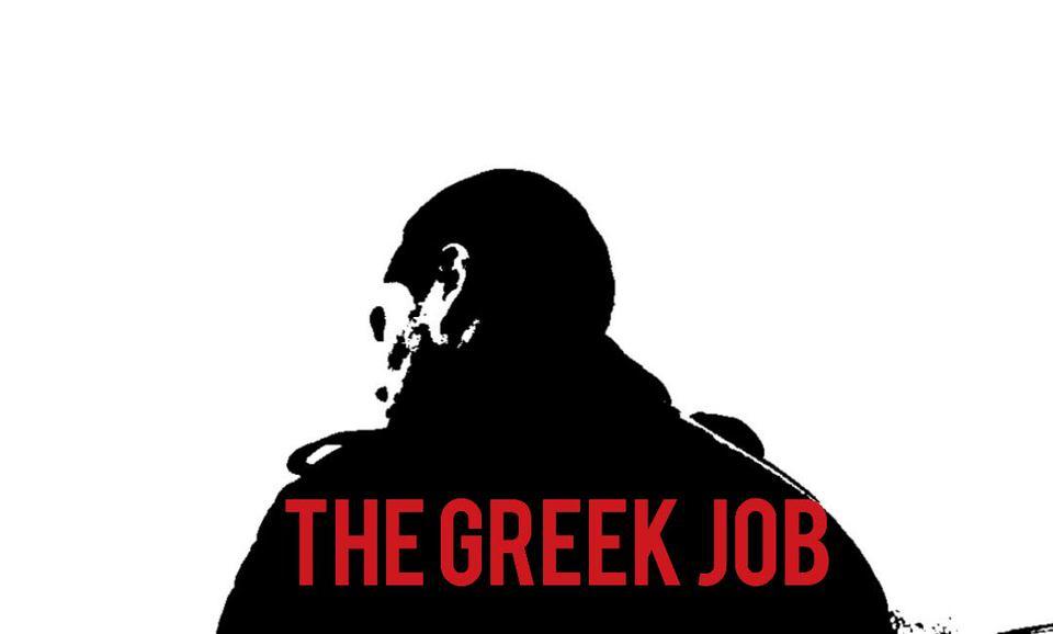 To teaser της κινηματογραφικής ταινίας ΄΄THE GREEK JOB΄΄