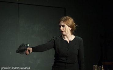 Η Πόρνη από Πάνω στο θέατρο Coronet
