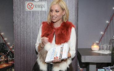 Παρουσίαση του βιβλίου της Μαρκέλλας Σαράιχα στο Avanti