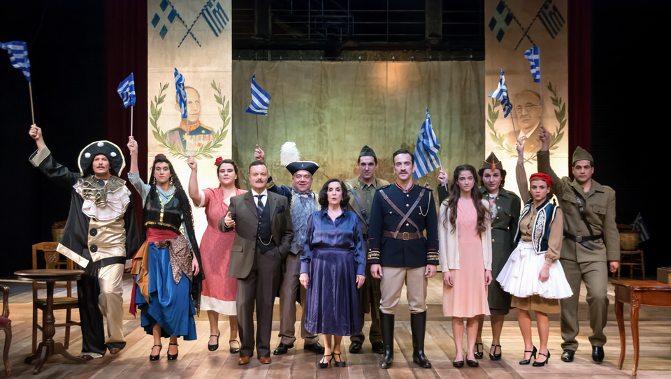 Μαρίκα στο Θέατρο Χώρα