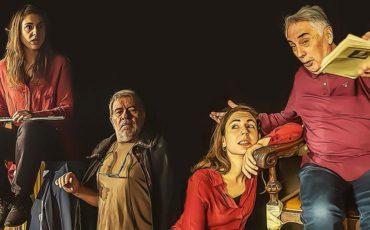 «Μην Πυροβολείς τα Σπουργίτια» του Θεοδόση Πελεγρίνη στο θέατρο Αλκμήνη