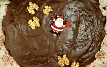 Συνταγή για βασιλόπιτα με σοκολάτα