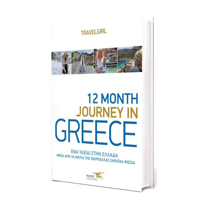 12th Month Journey in Greece