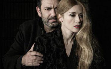Έντα Γκάμπλερ του Henrik Ibsen στο θέατρο ΑΛΜΑ στις 6 Φεβρουαρίου