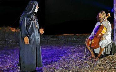 Ο Μέγας Ιεροεξεταστής στον Πολυχώρο Τέχνης ΕΚΣΤΑΝ