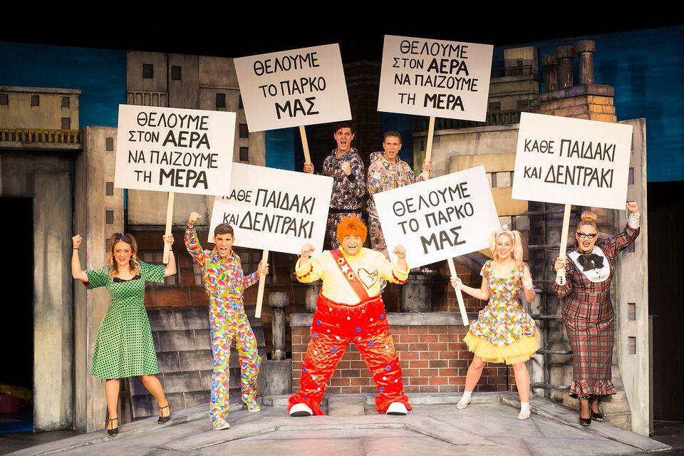 Ο Κεραμιδοτρέχαλος της Άλκης Ζέη στο θέατρο Περοκέ σε σκηνοθεσία Μάρκου Σεφερλή