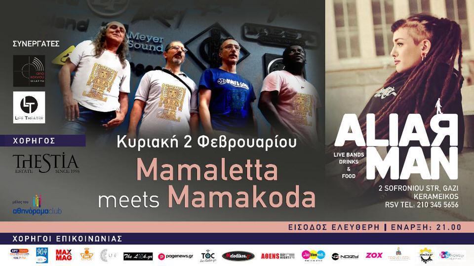 MAMALETTA meets MAMAKODA sto Alierman