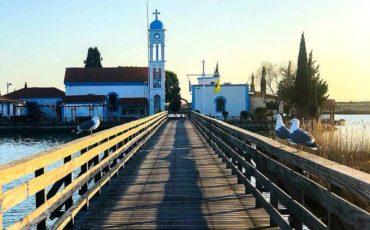 Πόρτο Λάγος: Ταξίδι στο πιο γραφικό και ιδιαίτερο μοναστήρι της Ελλάδας