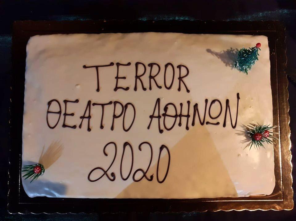 Terror: Κοπή πίτας