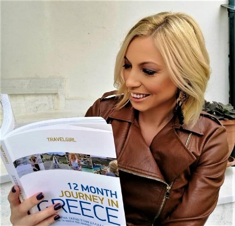 Το 12 Month Journey In Greece της Μαρκέλλας Φέσσα Σαράιχα