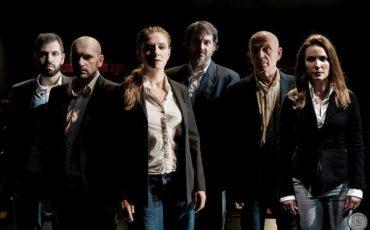 Οι Ακύμαντοι του Νίκου Σκορίνη στο Θέατρο Άλμα