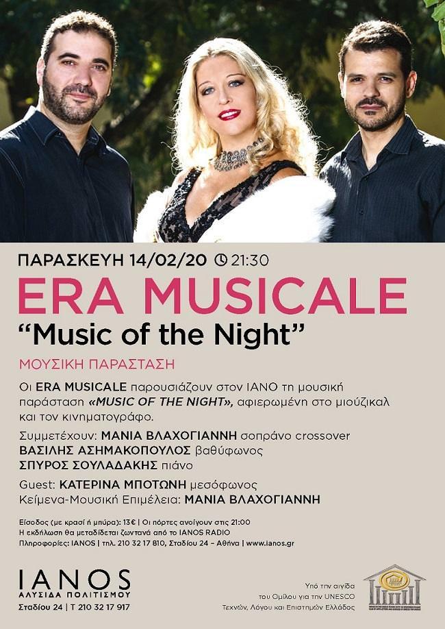 Oι Era Musicale παρουσιάζουν στον IANO της Αθήνας τη μουσική παράσταση «Music of the Night»