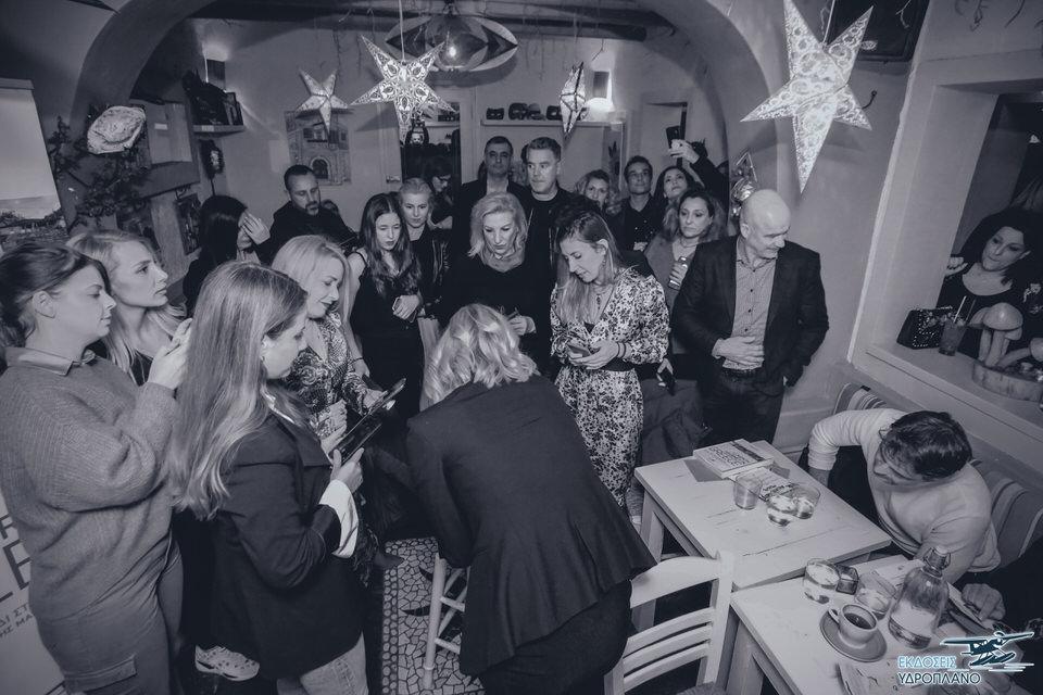 Η Μαρκέλλα Σαράιχα σβήνει την τούρτα