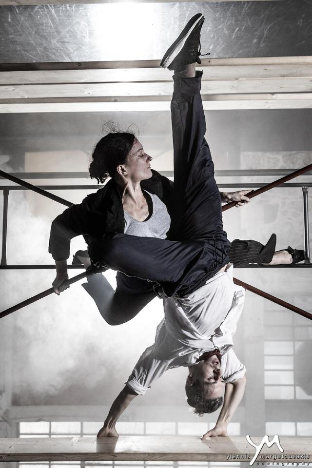 Η παράσταση «Μάστερ και Μαργαρίτα» από την ομάδα ελλήνων ακροβατών «κι όμΩς κινείται», επιστρέφει