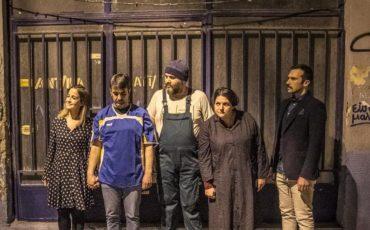 «Ο τόρνος», η μαύρη κωμωδία των Lorem Ipsum έρχεται από την Παρασκευή 21 Φεβρουαρίου στο VAULT