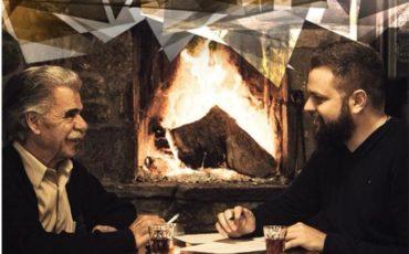Ο Βασίλης Σκουλάς και ο Γιώργος Νικηφόρου Ζερβάκης στη Μουσική σκηνή Σφίγγα
