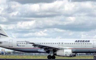 Η Aegean αναστέλλει όλες τις πτήσεις εξωτερικού από 26 Μαρτίου έως 30 Απριλίου