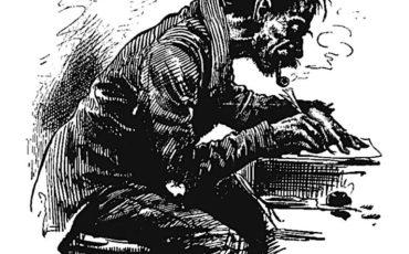 Δημήτρης Δεγαμινιώτης: Τοξικός Εραστής από τις Εκδόσεις Υδροπλάνο