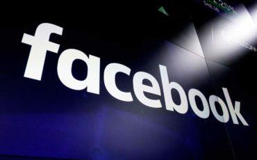 Μαρκ Ζούκερμπεργκ: Ο επικεφαλής του Facebook δώρισε 720.000 μάσκες στις ΗΠΑ