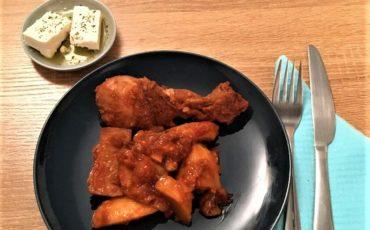 Συνταγή για κοτόπουλο με πατάτες γιαχνί