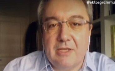 Ηλίας Μόσιαλος: Εκπρόσωπος της κυβέρνησης σε διεθνείς οργανισμούς για τον κορωνοϊό