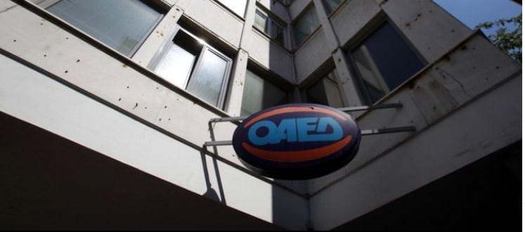 Κορωνοϊός-ΟΑΕΔ: Έκτακτη παράταση στο επίδομα ανεργίας-Ποιους αφορά