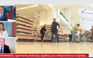 Κορωνοϊός: Κλειστά τα σούπερ μάρκετ τις Κυριακές