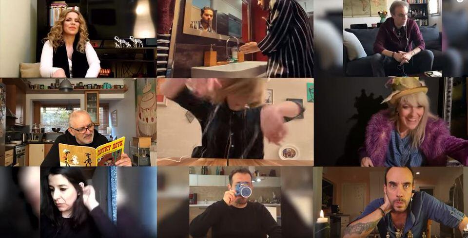 """""""Θα Κάτσω Σπίτι 2020"""": Το video που έγινε viral με τη φωνή του Λουκιανού Κηλαηδόνη"""