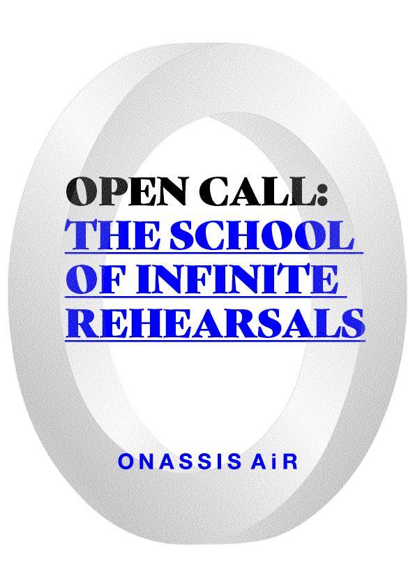 Onassis AiR: Το Σχολείο των Αέναων Δοκιμών επανέρχεται για δεύτερη χρονιά
