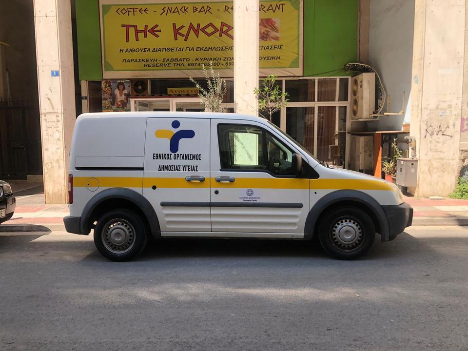 Ο ΕΟΔΥ εξέτασε τους ωφελούμενους της Δομής Αστέγων του Δήμου Αθηναίων και το προσωπικό της