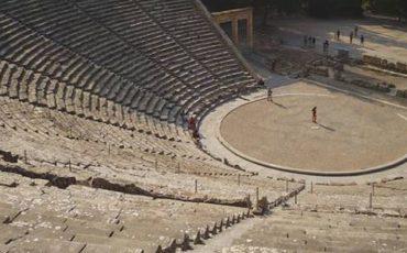Το Φεστιβάλ Αθηνών και Επιδαύρου ανακοίνωσε το καλλιτεχνικό πρόγραμμα για το 2020