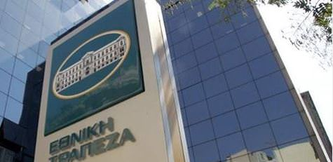 Εθνική Τράπεζα: Μέτρα διευκόλυνσης για μεσαίες-μεγάλες επιχειρήσεις-ιδιώτες και ελεύθερους επαγγελματίες