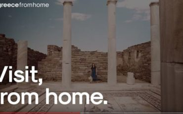 GreeceFromHome: Η Ελλάδα μας από το Σπίτι