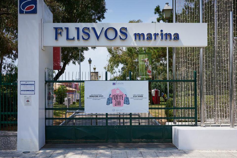H Μαρίνα Φλοίσβου στηρίζει δράσεις για την αντιμετώπιση της πανδημίας του κορωνοϊού