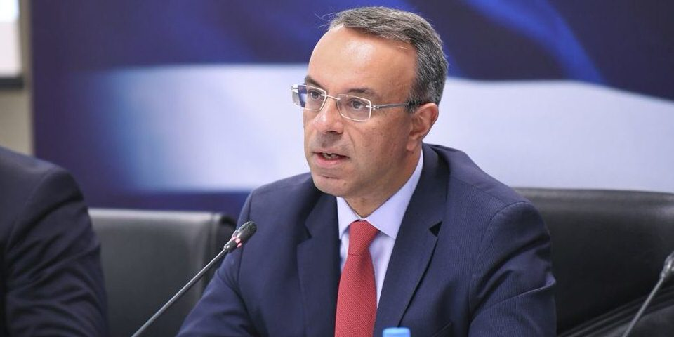 Υπουργείο Οικονομικών: Παρεμβάσεις αντιμετώπισης της κρίσης του κορωνοϊού