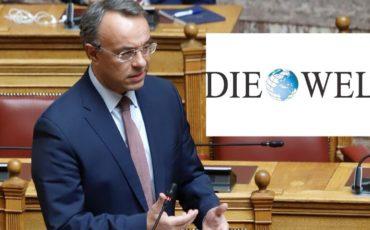 """Ο Χρήστος Σταϊκούρας στην εφημερίδα """"Die Welt"""": Η δημιουργία του Ταμείου Ανάκαμψης αποτελεί κλειδί για την επανεκκίνηση των ευρωπαϊκών οικονομιών"""