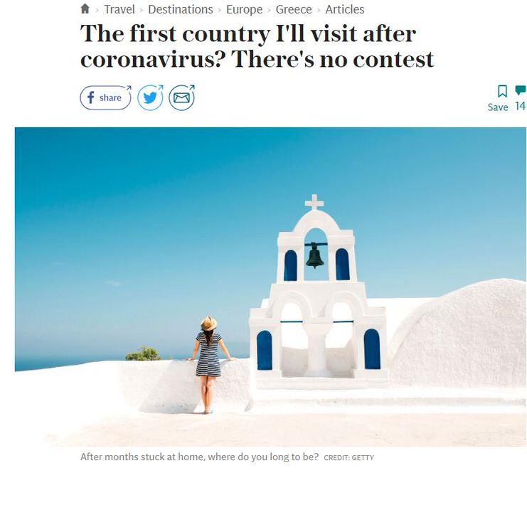 The Telegraph: Η βρετανική εφημερίδα εξυμνεί την χώρα μας- H Ελλάδα είναι ο πρώτος προορισμός μετά τον κορωνοϊό!