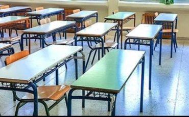 Πανελλήνιες 2020: Η επίσημη ανακοίνωση του Υπουργείου Παιδείας για την εξεταστέα ύλη