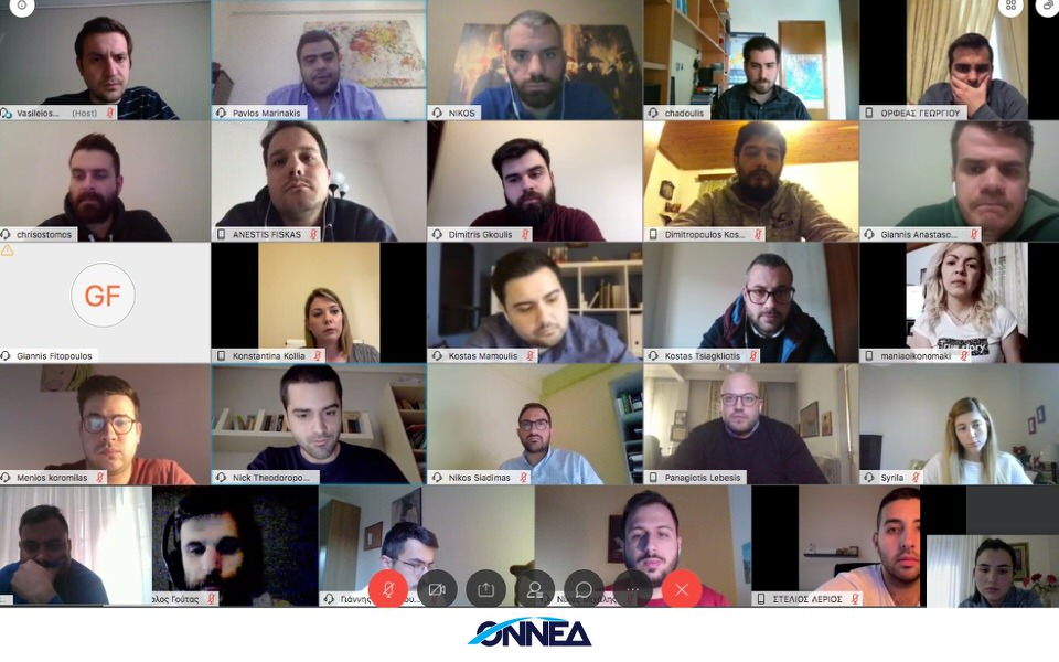 Συνεδρίαση του Εκτελεστικού Γραφείου της ΟΝΝΕΔ με τηλεδιάσκεψη