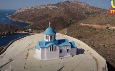 Πάσχα Ελλήνων: Το video με τα μεγαλύτερα και ομορφότερα προσκυνήματα της Ορθοδοξίας