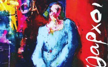 Το νέο βιβλίο της Σεμίνας Διγενή με τίτλο «Οι Απείθαρχοι» κυκλοφορεί από τις Eκδόσεις «Κάκτος»