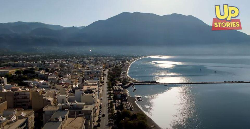 Καλαμάτα: Ταξίδι στην εξωτική μεγαλούπολη