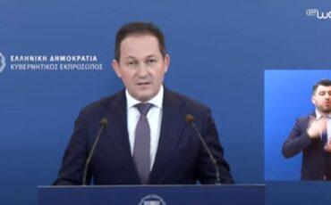 Στέλιος Πέτσας: Νέα μέτρα για το χώρο του πολιτισμού-Ποιοι δικαιούνται το επίδομα των 800 ευρώ
