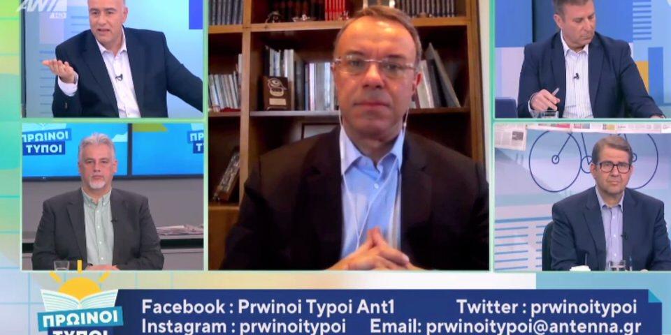 Ο Υπουργός Οικονομικών στον ΑΝΤ1: Τι είπε για το επίδομα, τα ενοίκια και το πρόγραμμα ΣΥΝΕΡΓΑΣΙΑ (video)