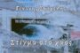 Στιγμή στο Χάος: Η νέα ποιητική συλλογή του Γιάννη Σμίχελη κυκλοφορεί από τις Εκδόσεις Φίλντισι