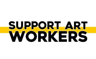 Support Art Workers | Πρωτοβουλία Εργαζομένων στις Τέχνες