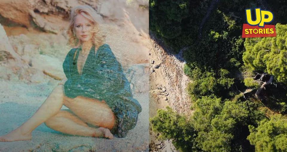 Η Αλίκη στο Θεολόγο: Δείτε την παραλία μύθο της Άλικης Βουγιουκλάκη (video)
