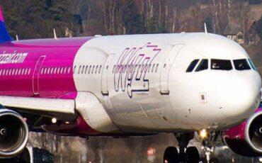 Wizz Air: Η αεροπορική εταιρία ανακοινώνει πτήσεις σε Πορτογαλία και Ελλάδα τον Ιούνιο και Ιούλιο