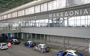 Σειρά συσκέψεων για το άνοιγμα του αεροδρομίου «Μακεδονία» από 15/6 στις πτήσεις εξωτερικού